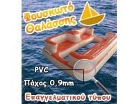 product_banner_14